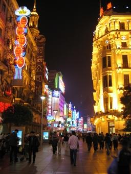20050408shanghai.jpg