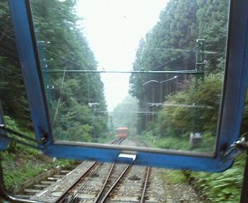 20050731mitake1.jpg